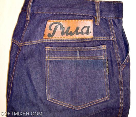 Варианты подарков любимой на День Рождения Подарки Из чего были сшиты первые джинсы